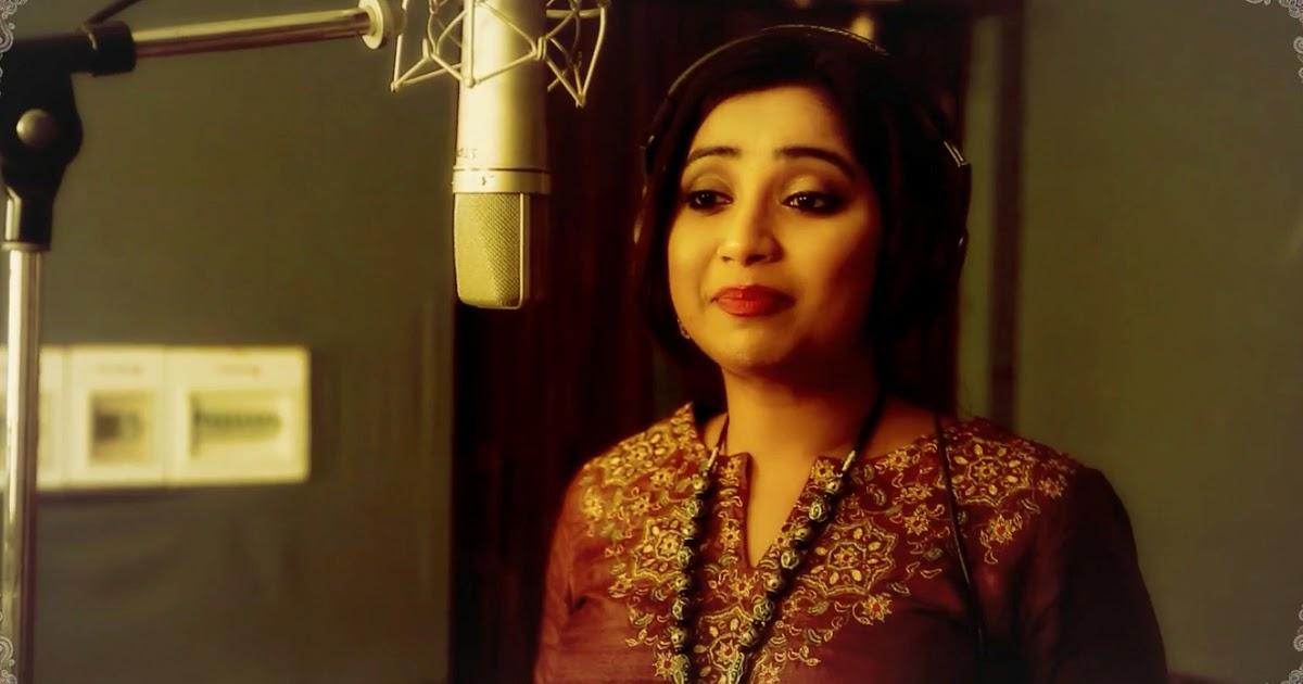 Dhak Baja Kashor Baja Song Download