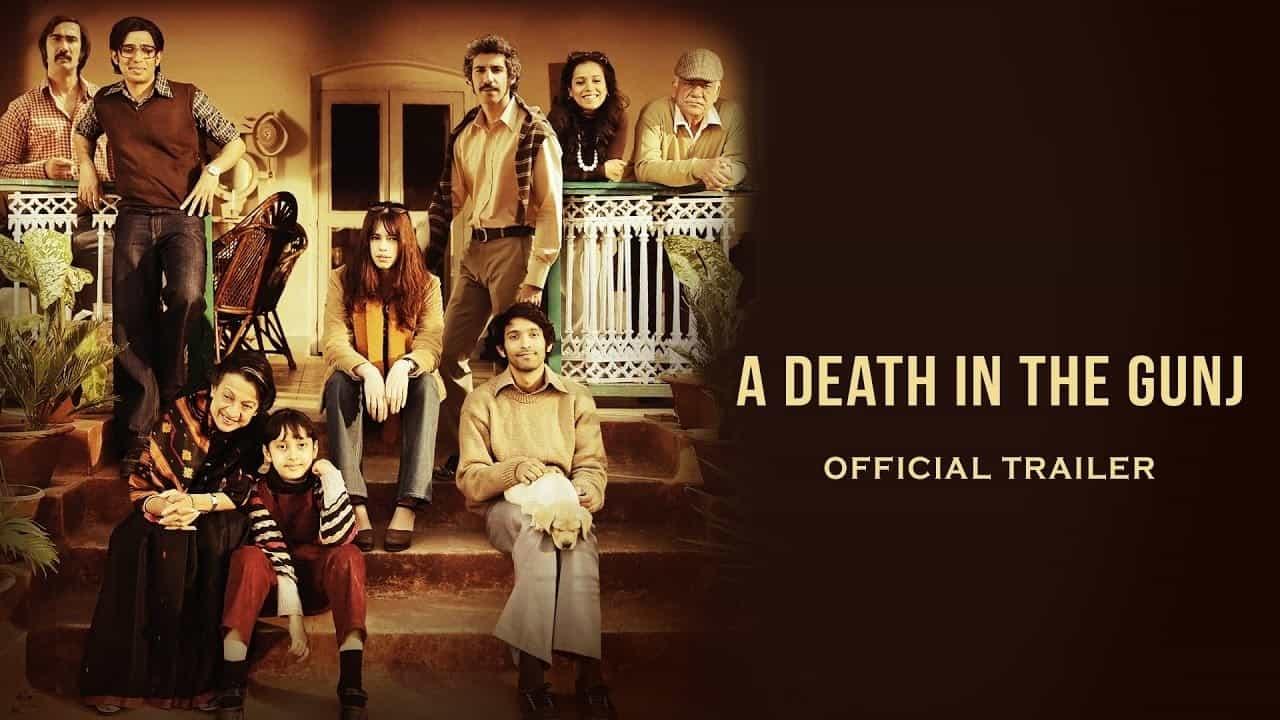 Indian Cinematic Masterpieces