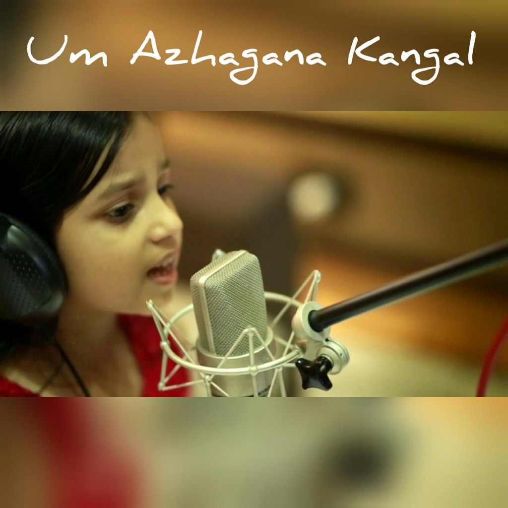 Um Azhagana Kangal Lyrics In Tamil