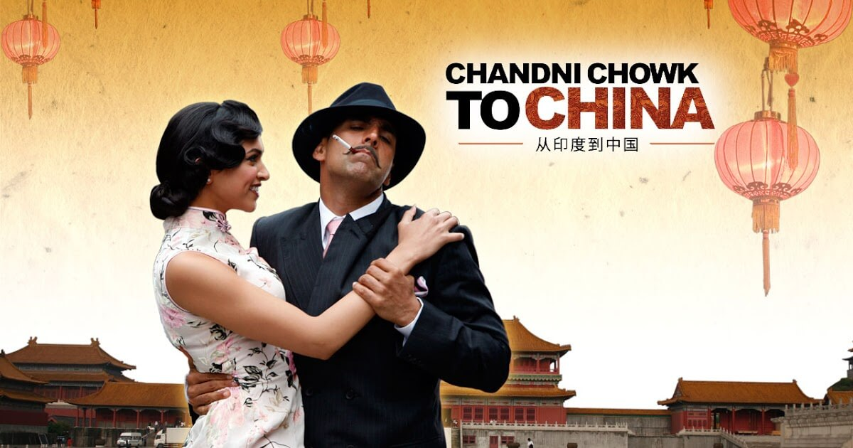 Photo of Chandni Chowk To China Full Movie Download