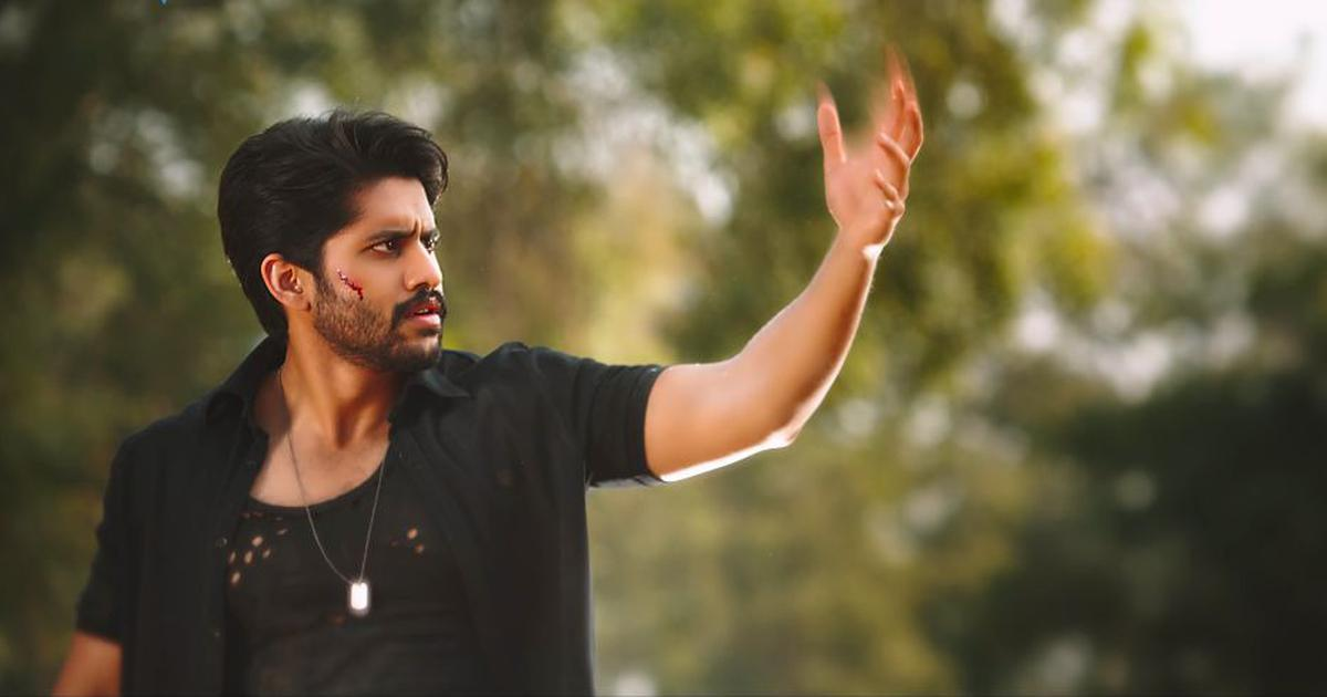 Photo of Savyasachi Mp3 Songs with Download Link