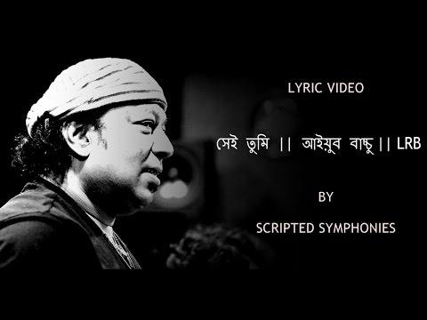 Sei Tumi Eto Ochena Hole Lyrics