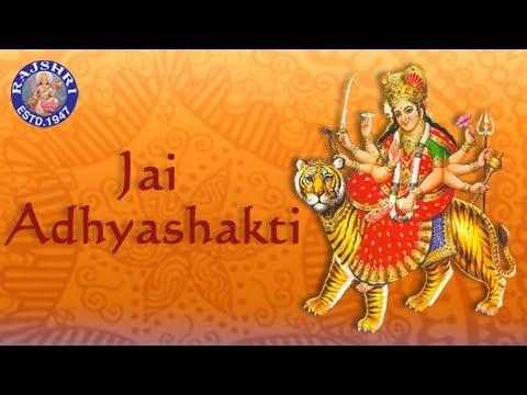 Jay Aadhya Shakti Aarti Lyrics