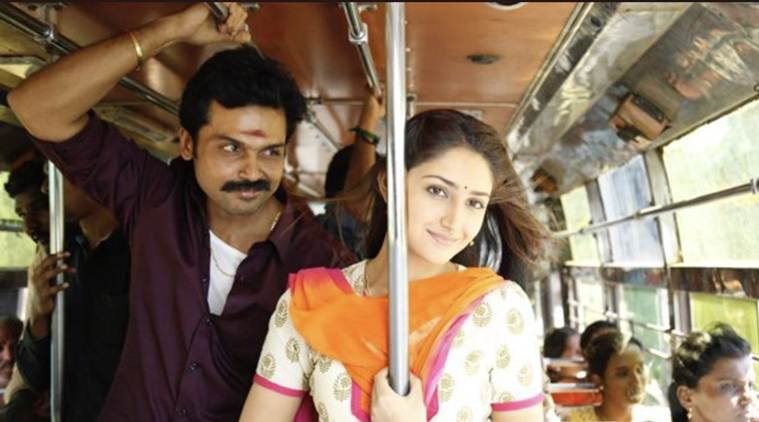 Photo of Kadaikutty Singam Songs Mp3 Download In HD Audio Quality