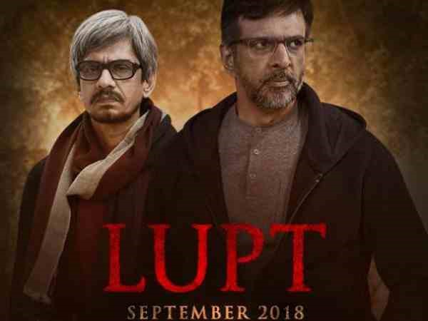 Photo of Lupt Full Movie Download For Free In High Quality x264