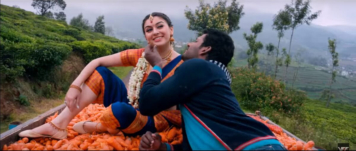 Aambala Mp3 Song Download