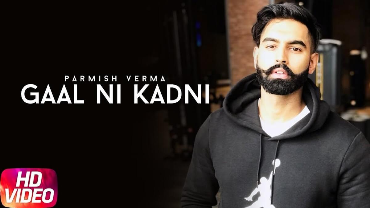 Gaal Ni Kadni Mp3 Download