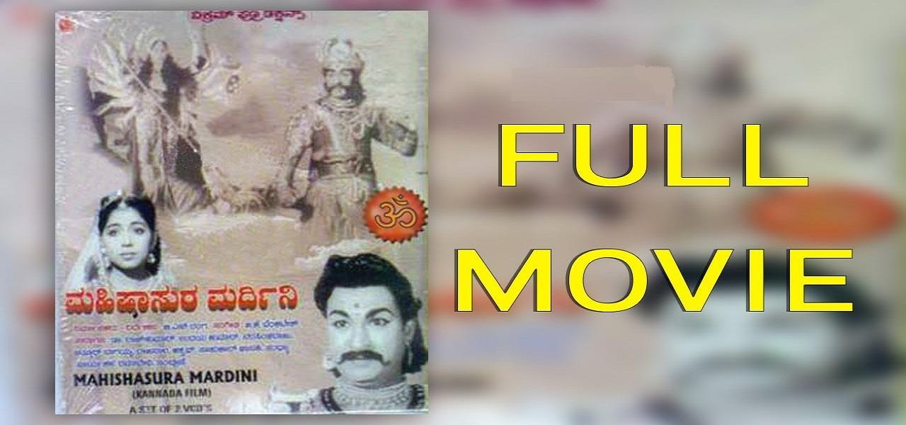 Photo of Mahishasura Mardini Mp3 Download