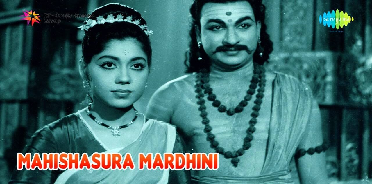 Mahishasura Mardini Mp3 Download