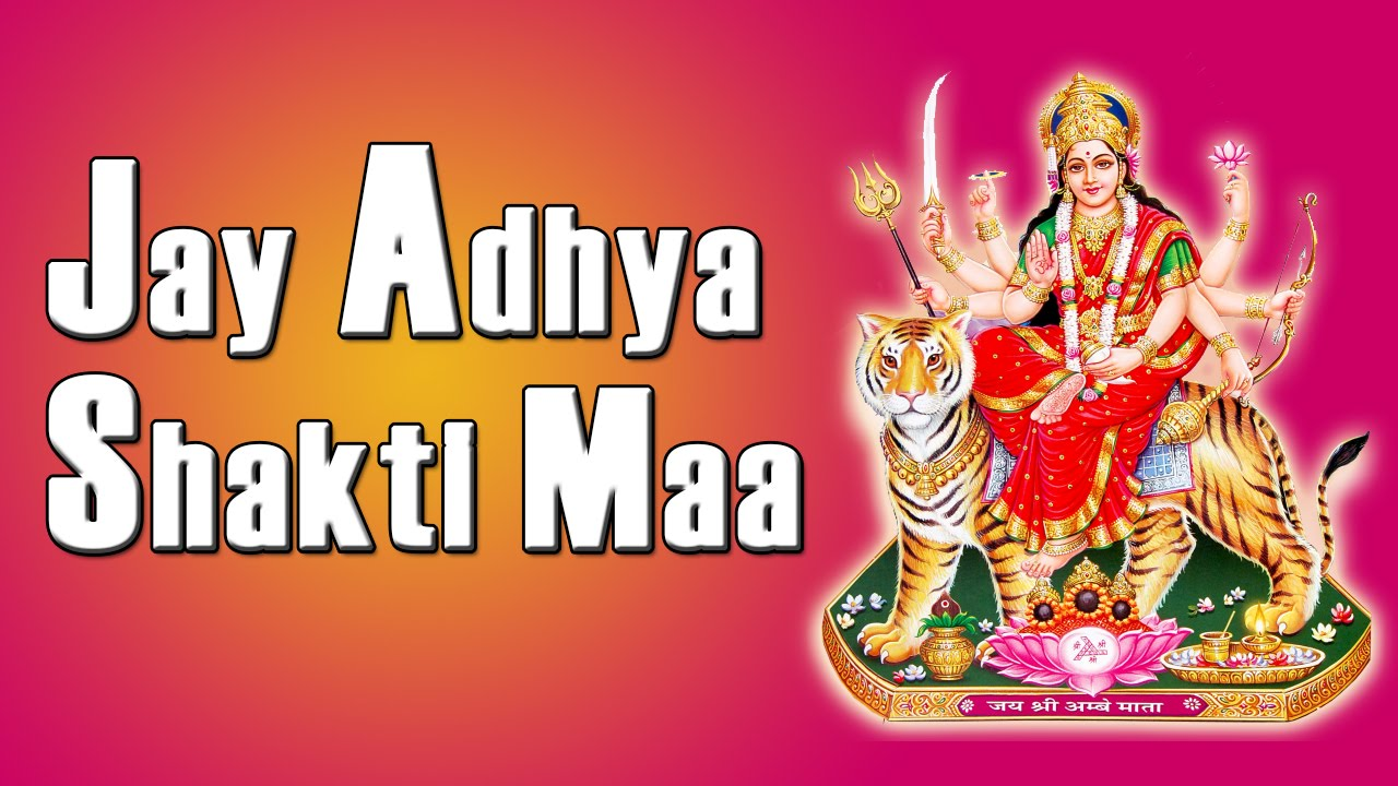 Jay Adhya Shakti Aarti Mp3 Free Download