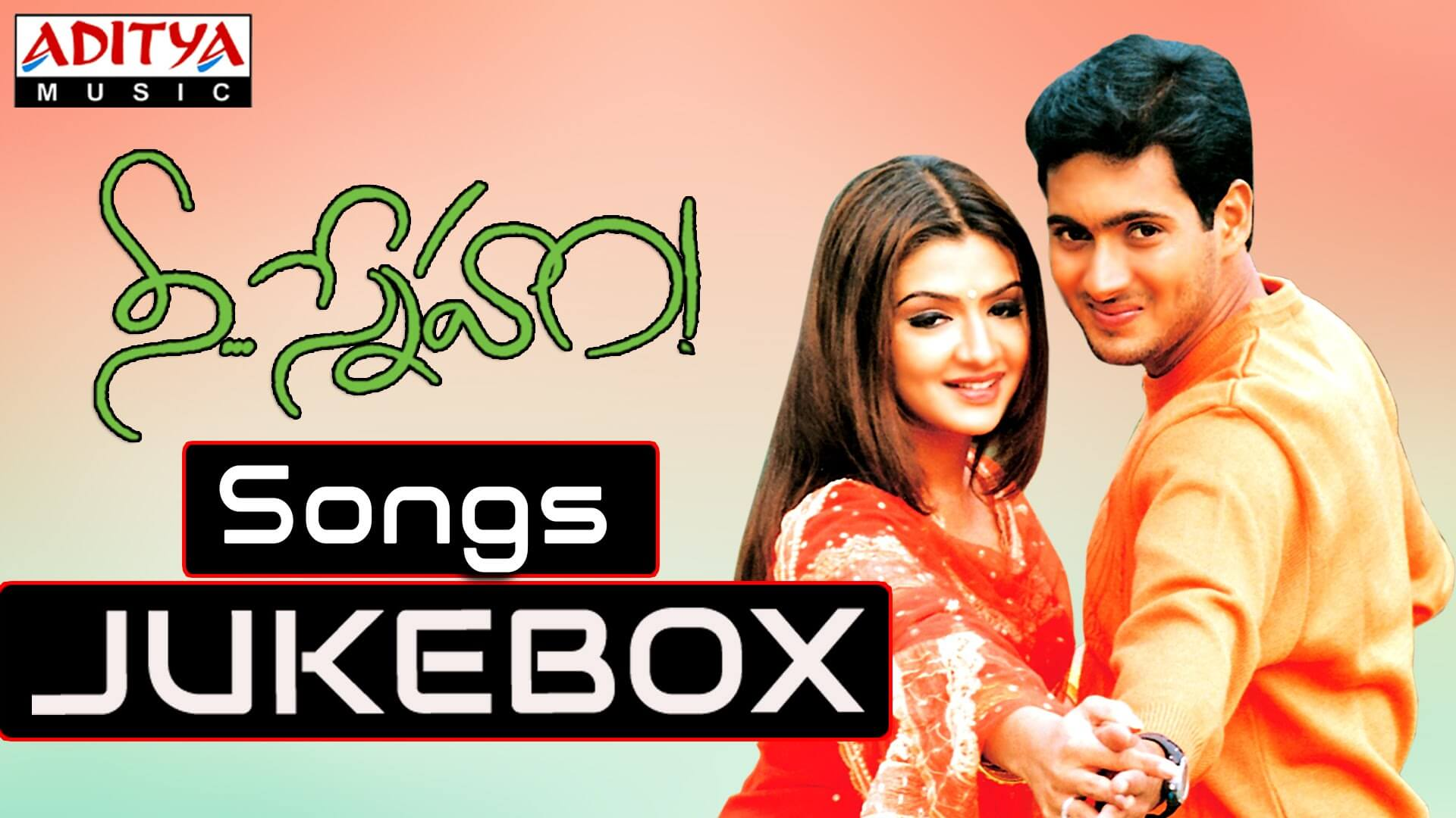 Nee Sneham Mp3 Songs
