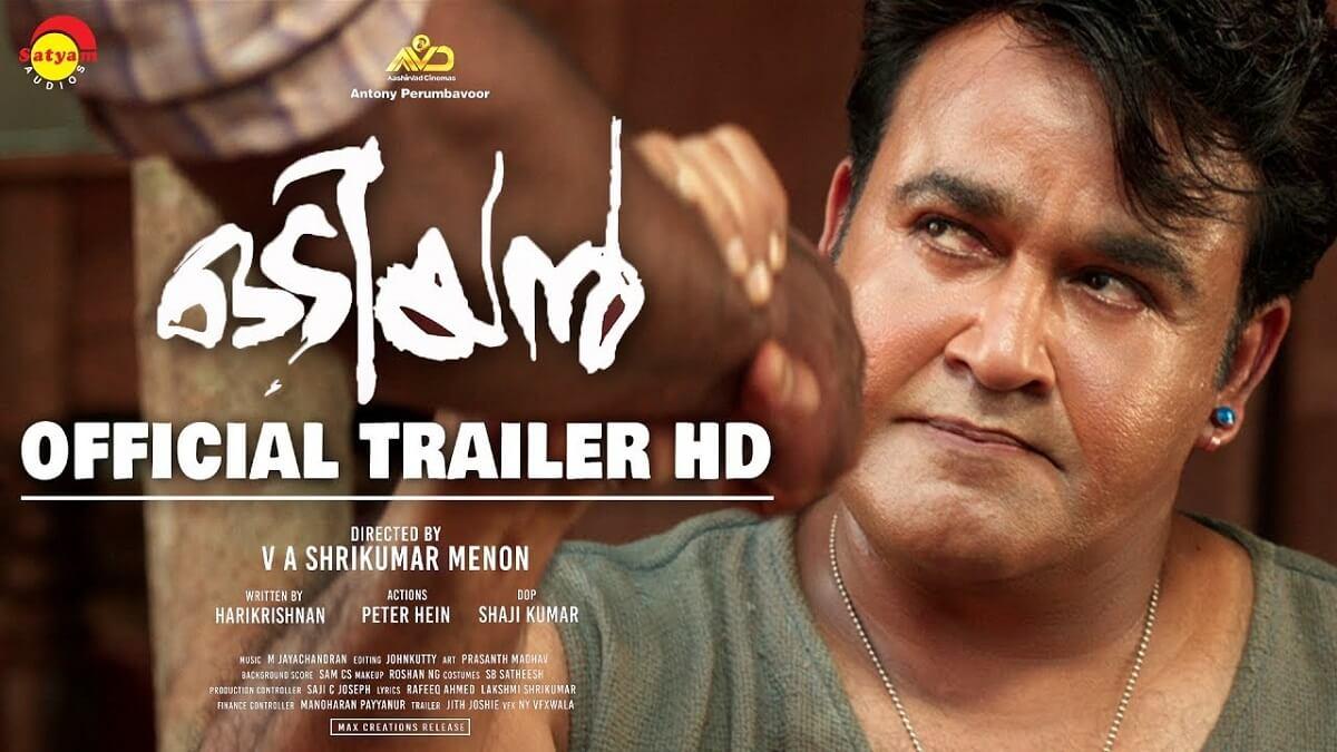 Odiyan Trailer Download Mp4