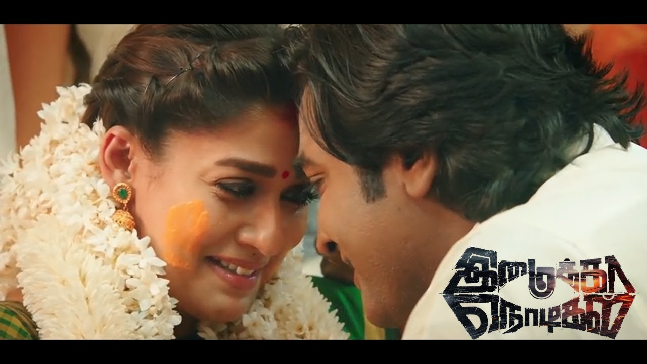Photo of Neeyum Naanum Anbe Song Download In MP3 Format