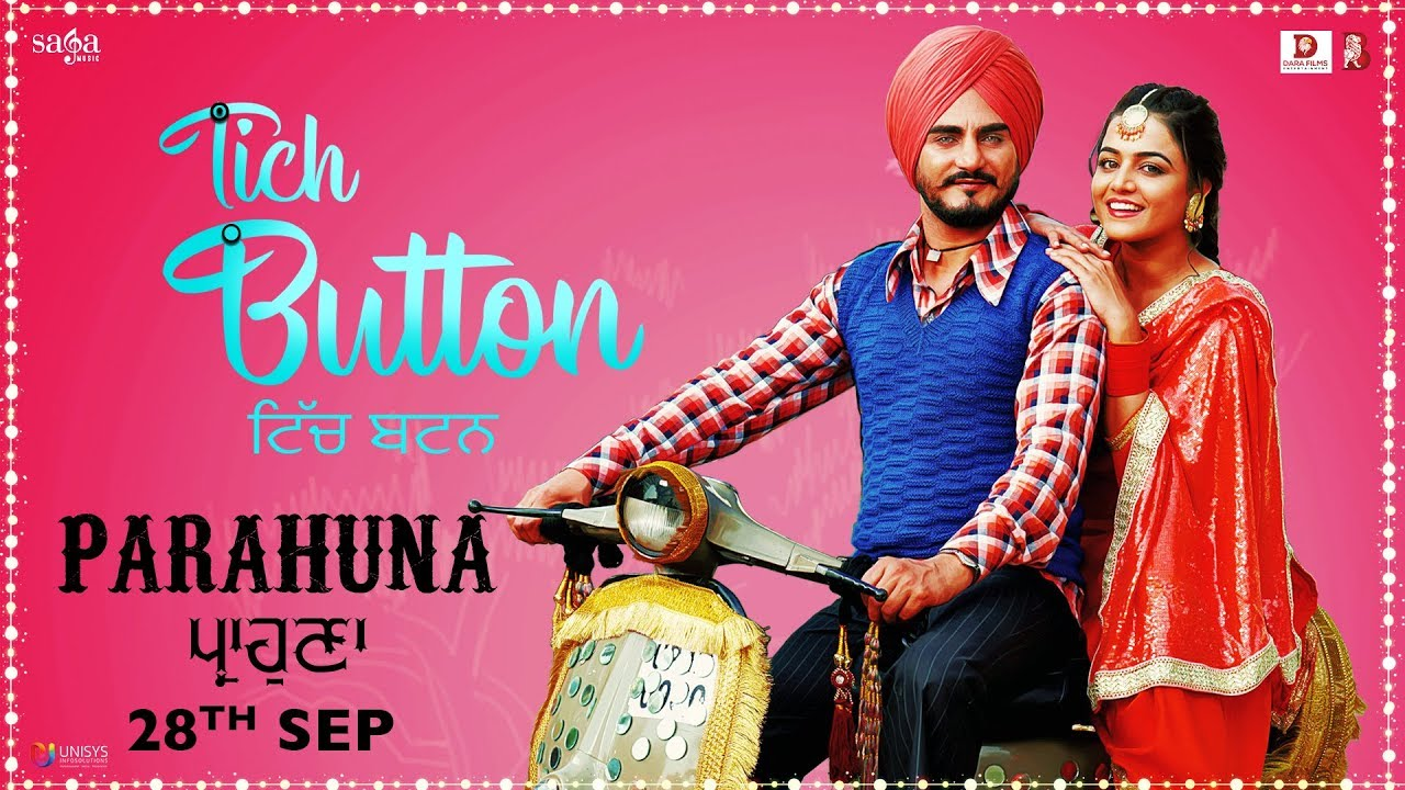 Tich Button Mp3 Song Download