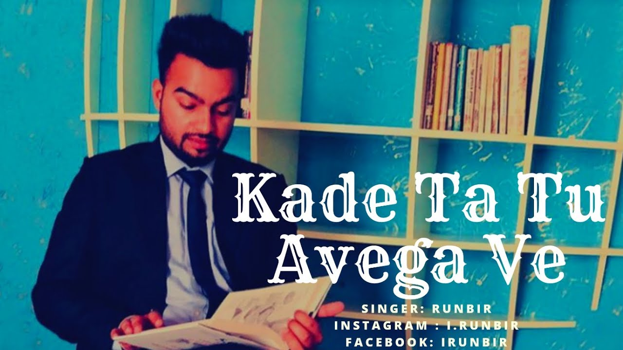 Kade Ta Tu Avega Song Download