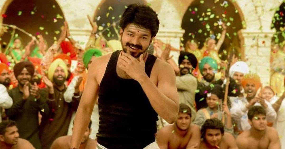 Mersal Songs MP3 Download