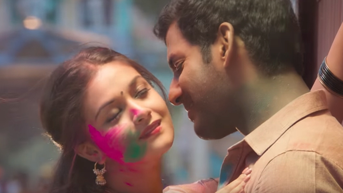 Photo of Kambathu Ponnu Mp3 Song Download in High Quality