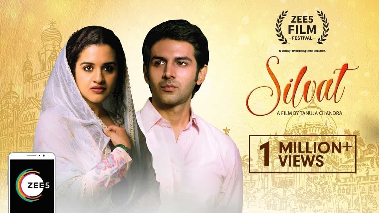 Best Indian Short Films