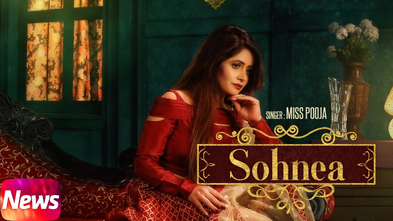 Photo of Sohnea Full Mp3 Song Download