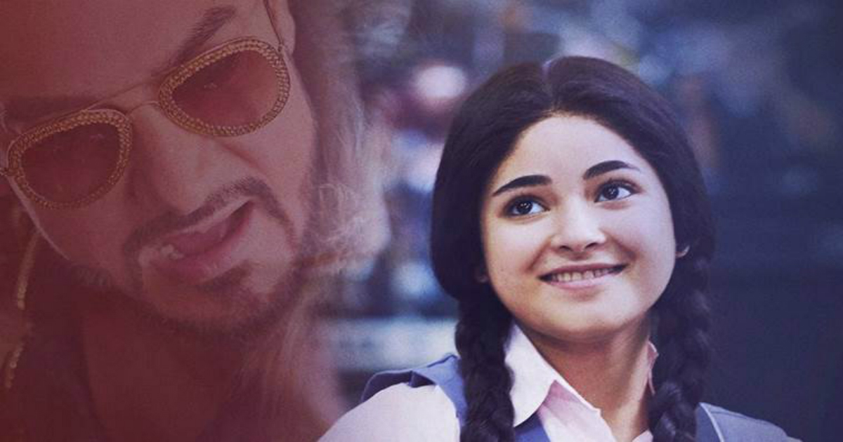 Secret Superstar Full Movie Download 1080P Hd
