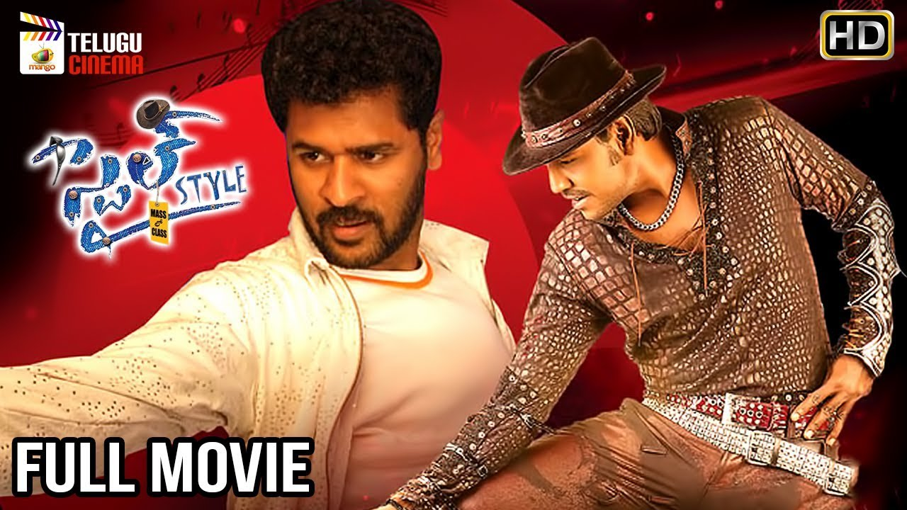 Photo of Style Full Movie In Telugu DVDRip 720p For Free