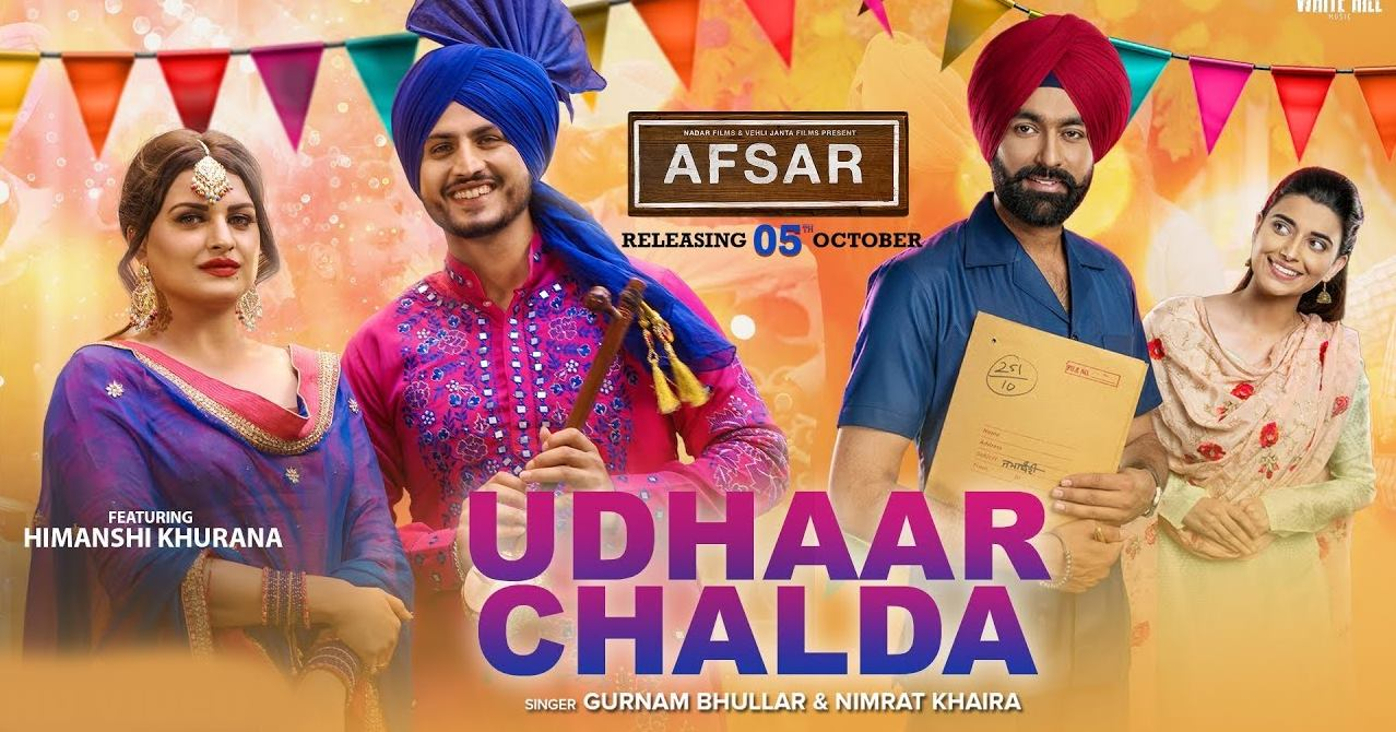 Udhar Chalda Song Mp3 Download