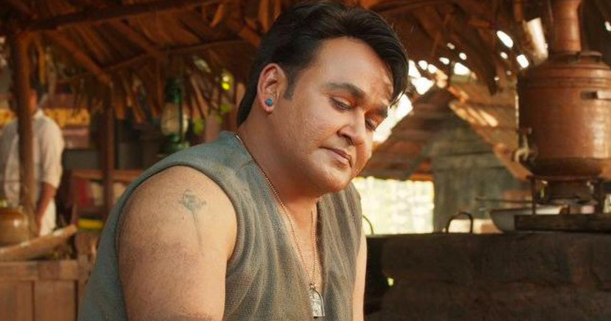 Odiyan Trailer Download Mp4