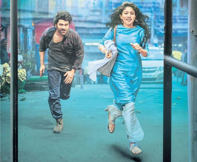 padi padi leche manasu mp3 songs