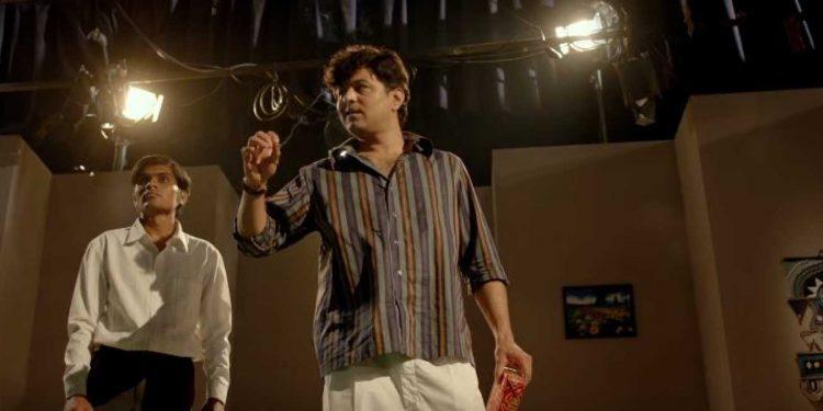 Ani Dr Kashinath Ghanekar Full Movie Download