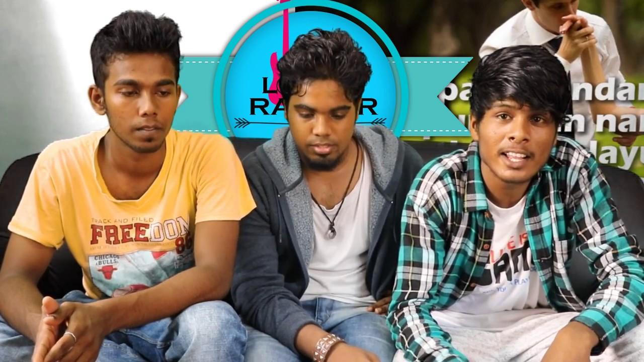 Kannukulla Nikkira En Kadhaliye Mp3 Song Download