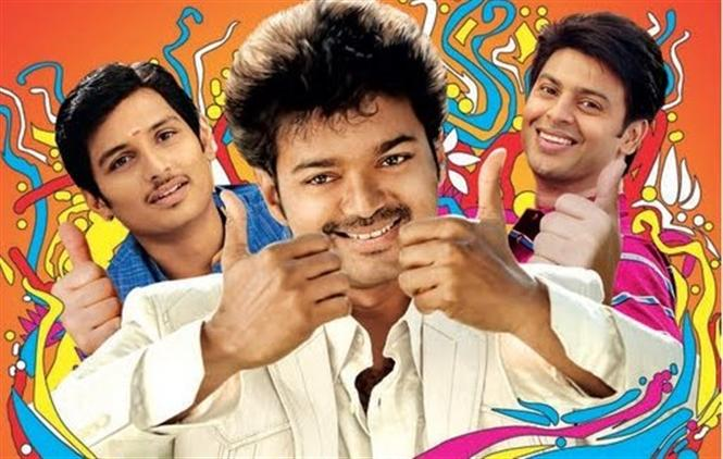 Photo of Nanban Songs Download Mp3 In 320Kbps High Definition