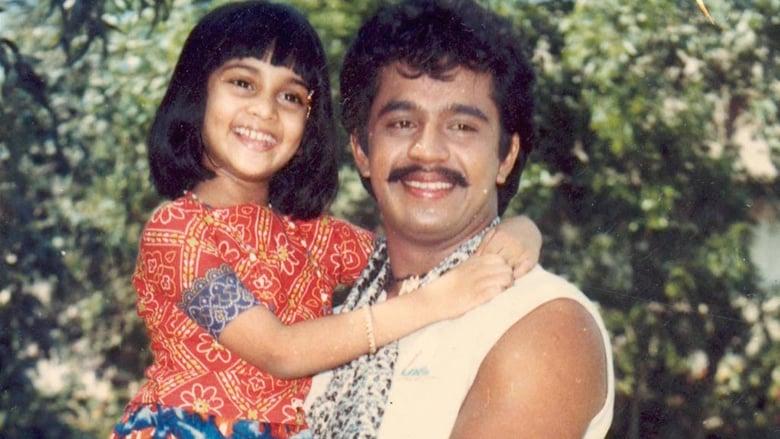shankar guru tamil film mp3 songs free download