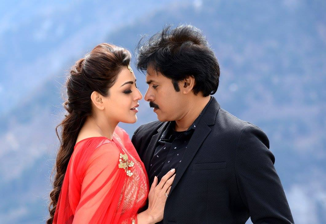 Andham Ammai Aithe Song Download