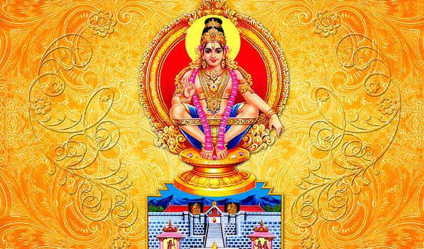 Harivarasanam Song Download