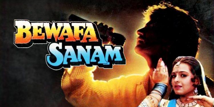Bewafa Sanam Mp3 Song Download
