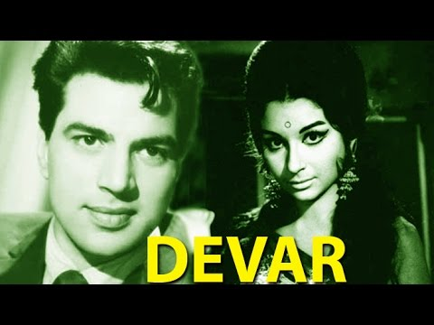 Devar Songs Download Mp3