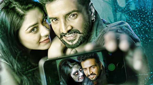 Dhilluku Dhuddu Full Movie
