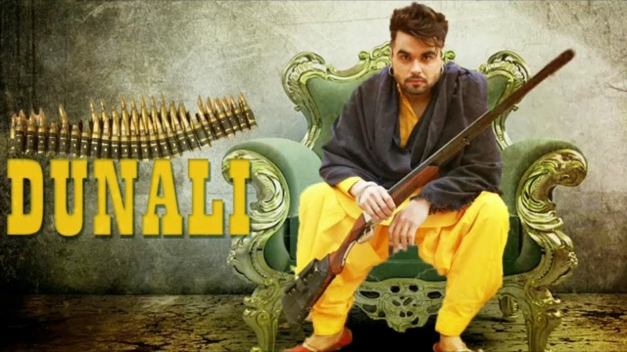 Photo of Donali Ninja Mp3 Song Download 4.36MB 320Kbps