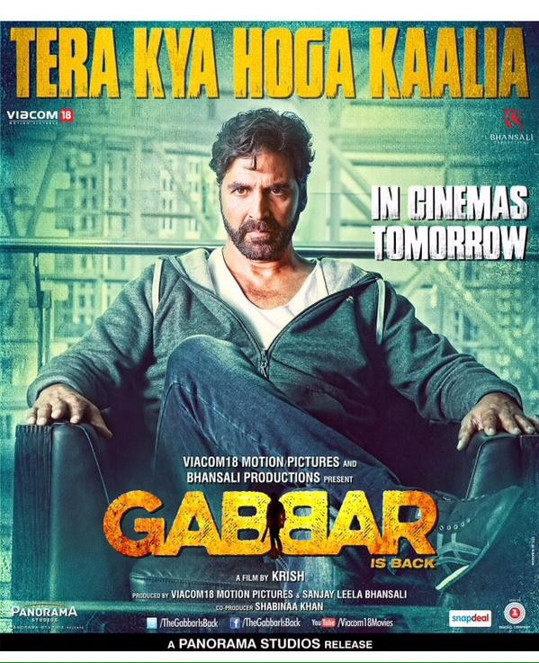 Gabbar Is Back Full Movie