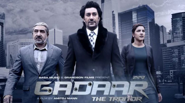 Photo of Gadaar Mp3 Song Download In 320Kbps Full HD Audio