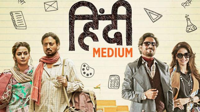 Photo of Hindi Medium Full Movie Download Free In 720p Full HD