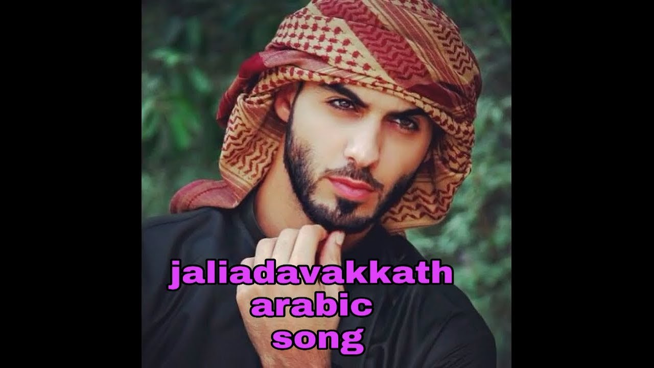 Jaliadavakkath Mp3 Song Download