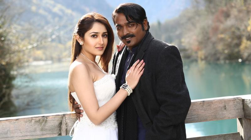Junga Tamil Movie Download