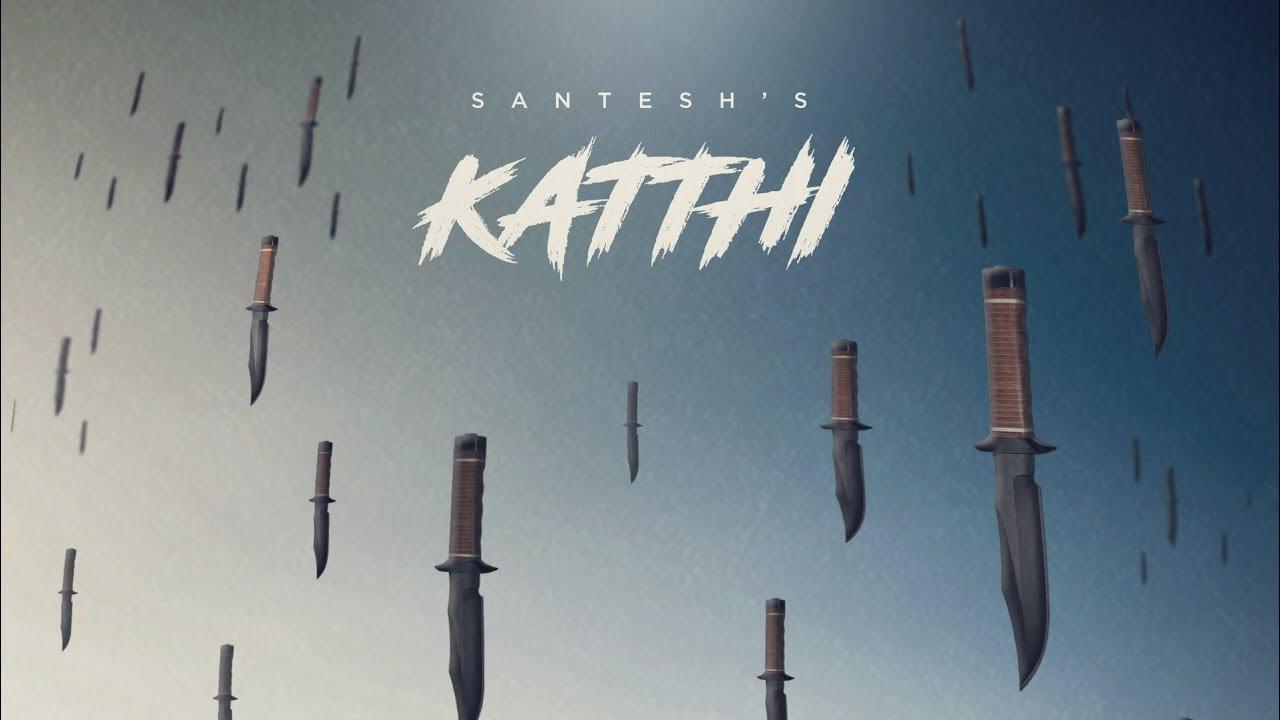 Kathi Mela Kathi Song Download Mp3