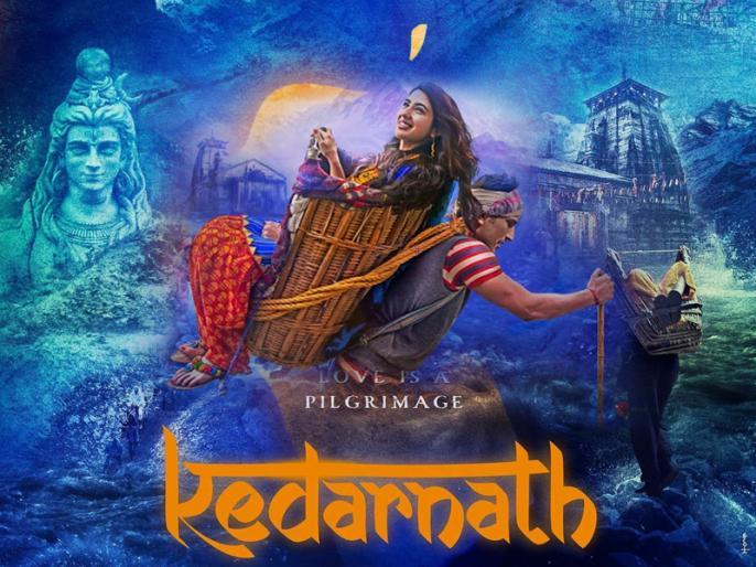 Kedarnath Movie Mp3 Song Download