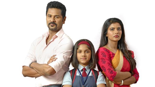 Lakshmi Movie Download