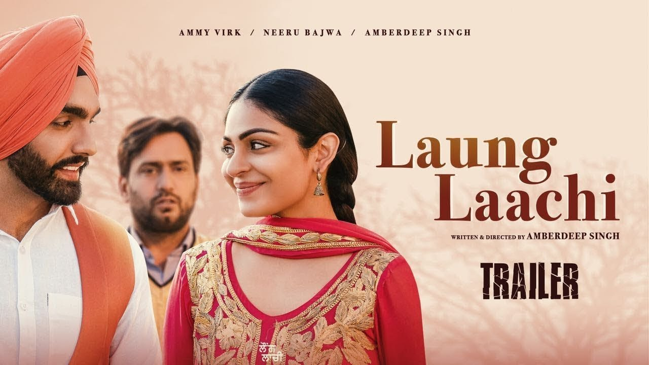 Laung Laachi Lyrics, Laung Laachi Song Lyrics