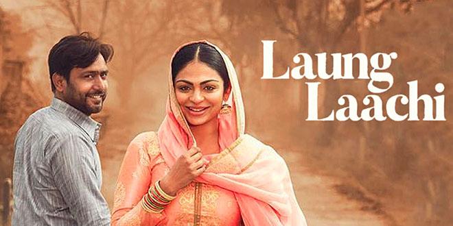 Laung Laachi Lyrics, Laung Laachi Song Lyrics