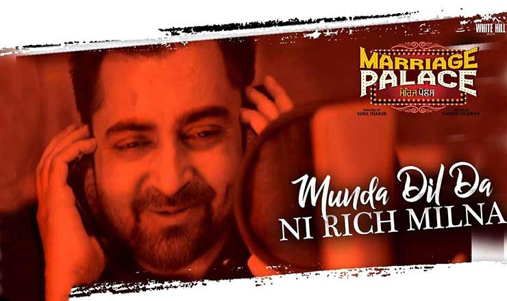 Dil Da Rich Song Download