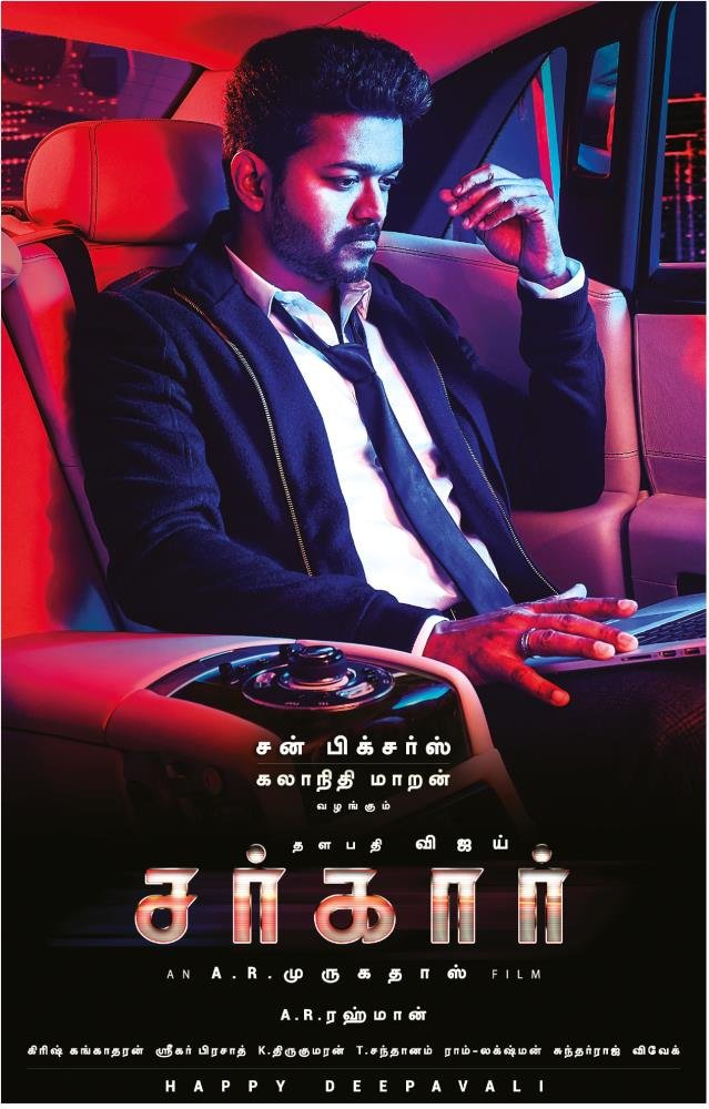 Sarkar Full Movie Download 480p